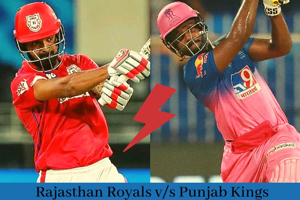 Rajasthan Royals vs Punjab Kings - match 32
